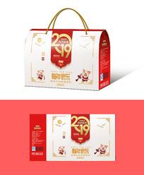 春节送礼包装盒设计