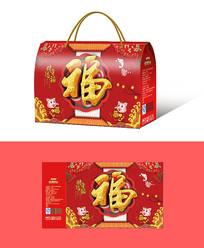 福字礼盒包装设计