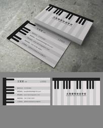 钢琴培训名片