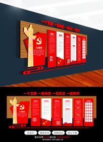高端木纹党建文化墙模板