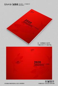 红色封面设计模板