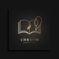 简约金色整形攻略logo设计
