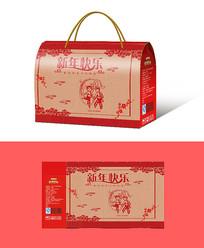 剪纸春节包装盒设计
