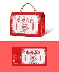 剪纸元素包装盒设计