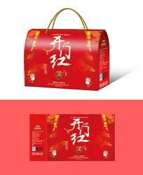 开门红包装盒设计