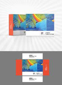 梦幻色彩包装盒设计