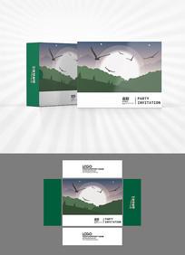 暮色森林包装盒设计