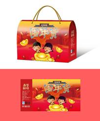 年货包装礼盒设计PSD