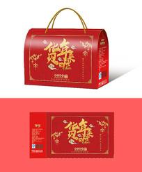 年货包装礼盒设计