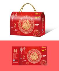年货礼盒包装盒设计PSD