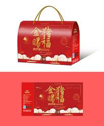 年货礼盒包装设计PSD