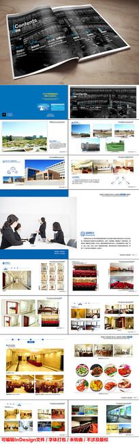 品牌推广高档宣传画册模板
