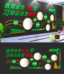 清新校园文化照片形象墙