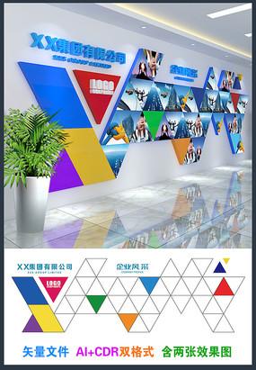 企业文化创意形象墙