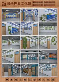 校园走廊文化宣传效果模型