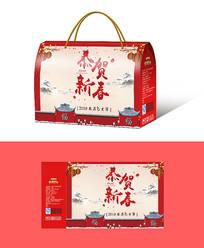 新春礼盒包装设计PSD