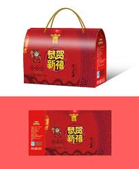 新春礼盒包装设计