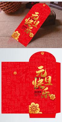 元旦快乐金色花朵红包