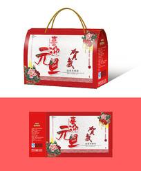 元旦礼盒包装设计