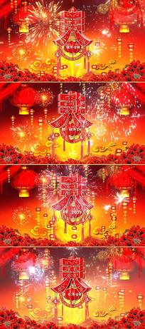 中国风新年开场背景视频