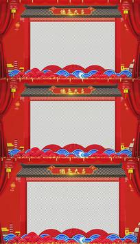 中国风猪年春节祝福视频边框