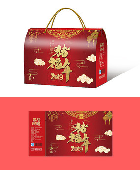 猪年包装礼盒设计PSD