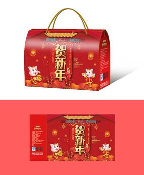 猪年包装礼盒设计