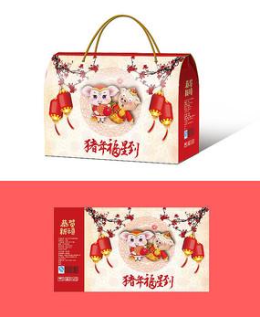 年货礼盒包装设计 PSD