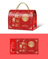 猪年礼盒包装盒设计PSD