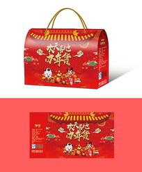 猪年礼盒包装设计