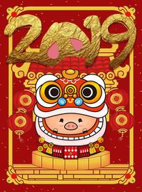 猪年新年海报