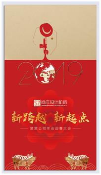 2019红色创意猪年海报