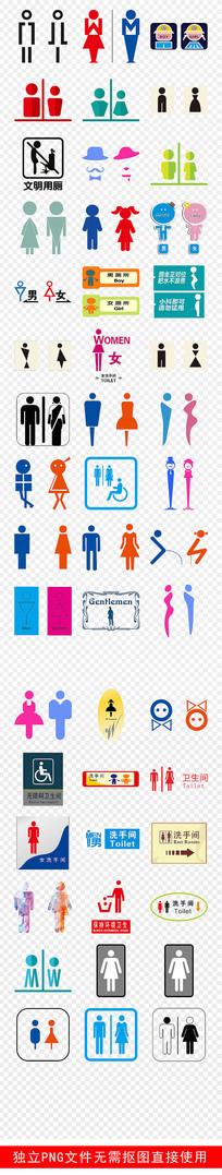 厕所卫生间洗手间公共男女素材