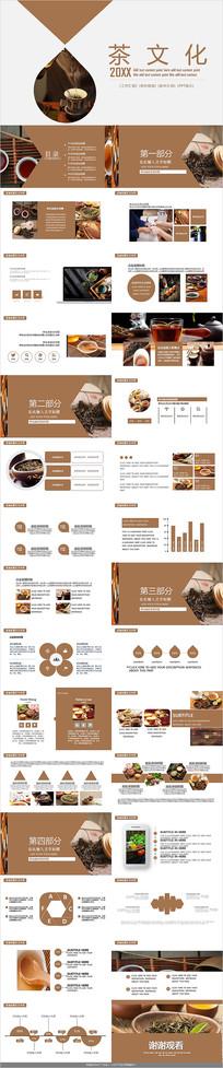 茶道艺术茶道文化PPT模板