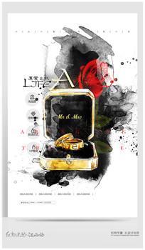 创意水墨珠宝戒指海报设计