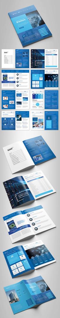 大气蓝色画册企业宣传册设计