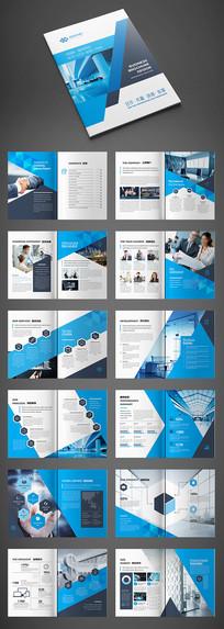大气企业画册公司宣传画册