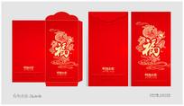 福字利是封红包设计