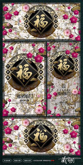 高档中式2019猪年新春海报