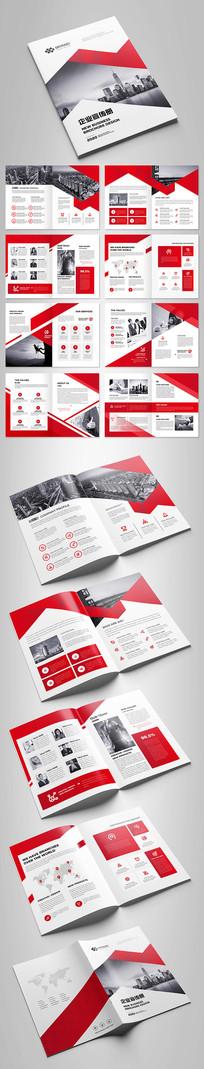红色通用企业宣传画册设计模板