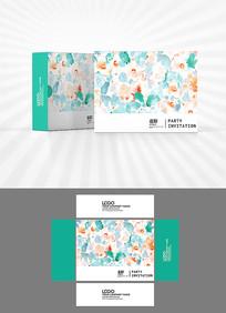 时尚彩色背景包装盒设计