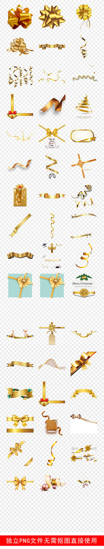 喜庆节日促销礼品金色彩带素材