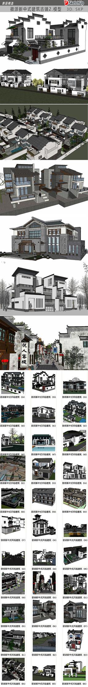 中式别墅建筑模型