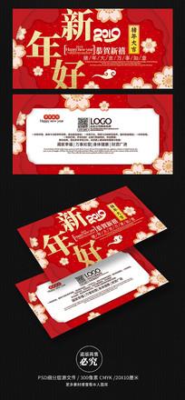 2019红色花朵新年春节贺卡