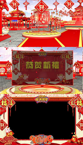 2019猪年片头春节视频素材