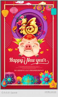 2019猪年新年快乐宣传海报
