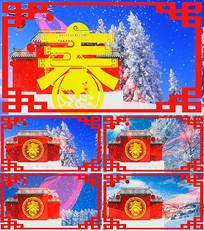 春节序曲舞台背景视频