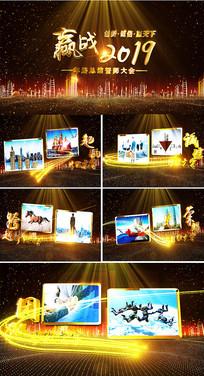 光线粒子年度颁奖盛典AE模板