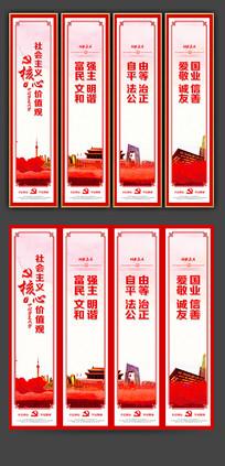 红色社会主义核心价值观挂画
