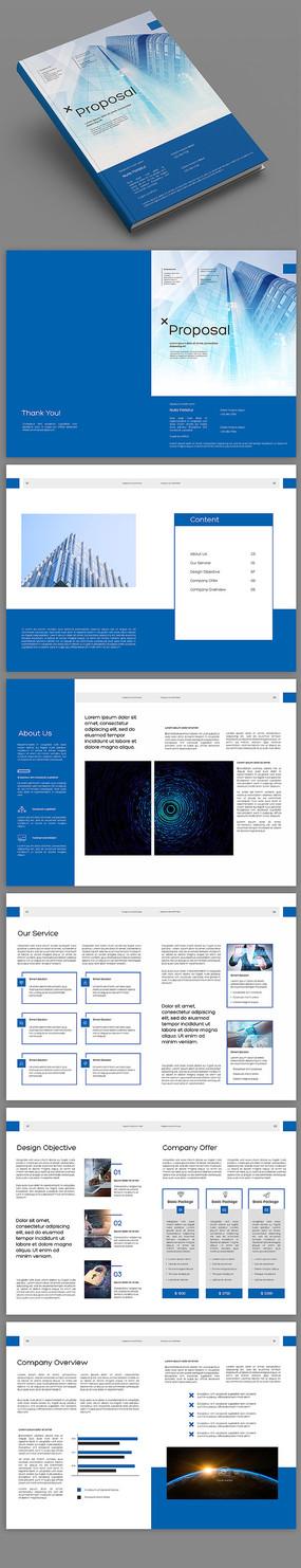 蓝色扁平化现代科技画册